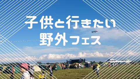 f:id:ryo_009:20180320143025j:plain
