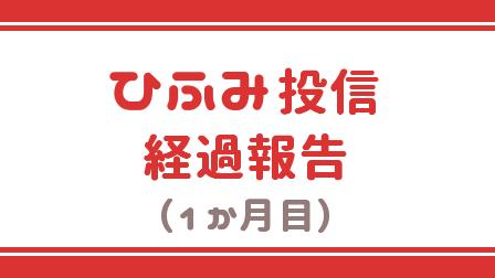 f:id:ryo_009:20180331145532j:plain