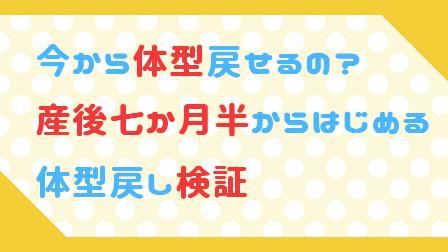 f:id:ryo_009:20180403000554j:plain