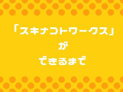 f:id:ryo_009:20180404231512j:plain