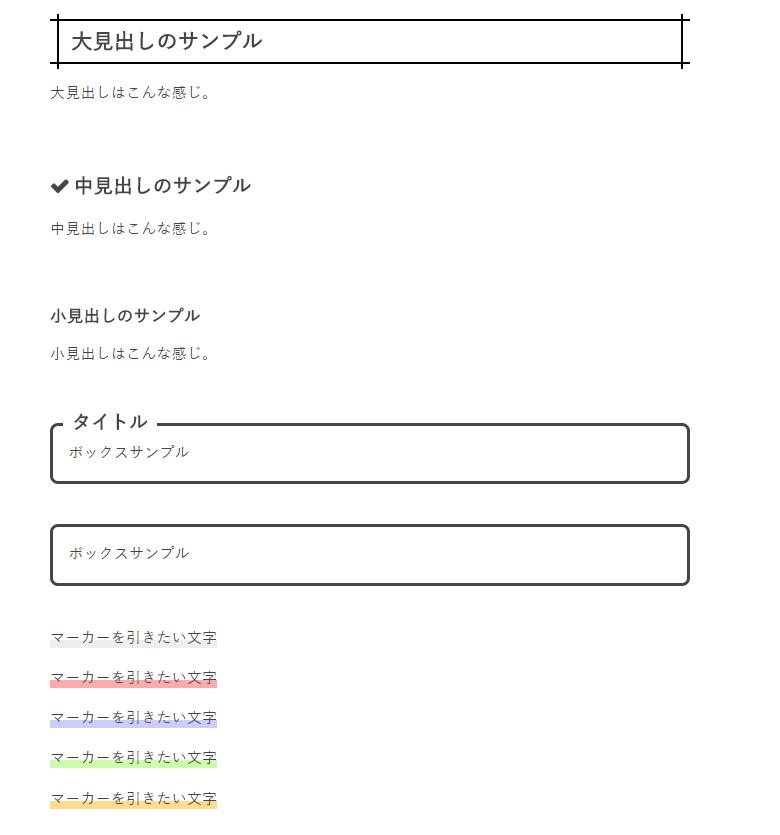 f:id:ryo_009:20180406163941p:plain