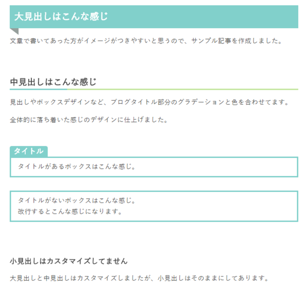 f:id:ryo_009:20180413104138p:plain