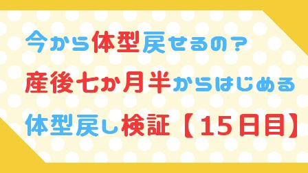 f:id:ryo_009:20180416110026p:plain