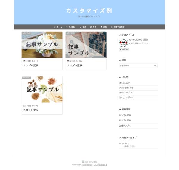 f:id:ryo_009:20180419144144p:plain