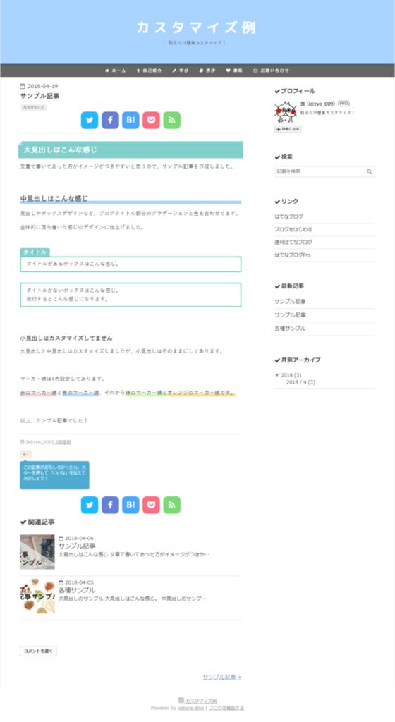 f:id:ryo_009:20180419144243p:plain