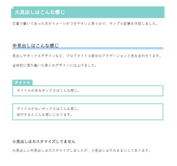 f:id:ryo_009:20180419144303p:plain