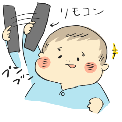 f:id:ryo_009:20180513121058p:plain