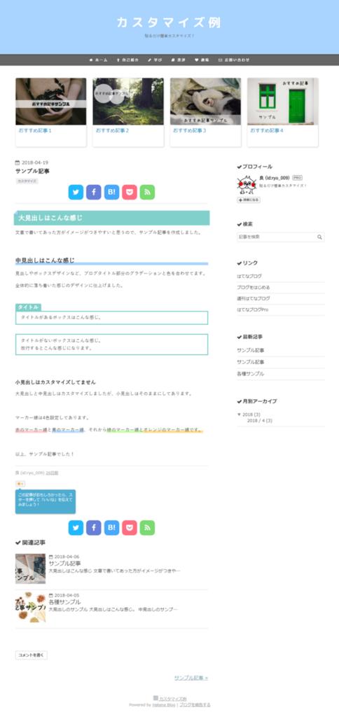 f:id:ryo_009:20180516103227p:plain