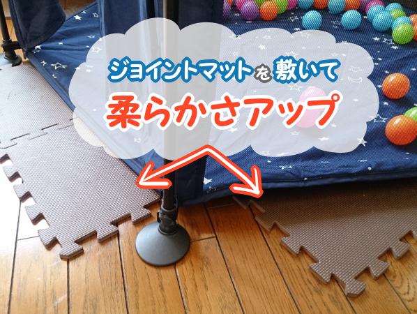 f:id:ryo_009:20180521214849p:plain