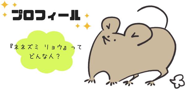 f:id:ryo_009:20180522215519p:plain