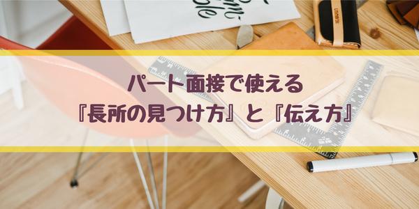 f:id:ryo_009:20180530012707p:plain