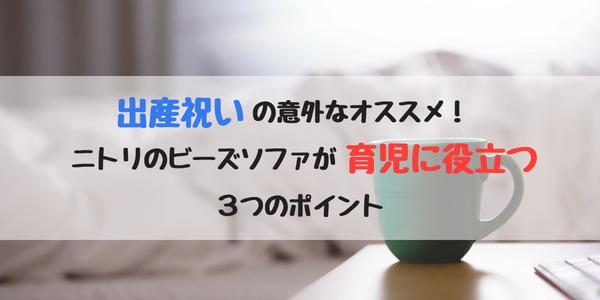 f:id:ryo_009:20180620211858p:plain