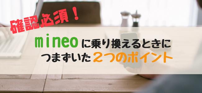 f:id:ryo_009:20180627232316p:plain