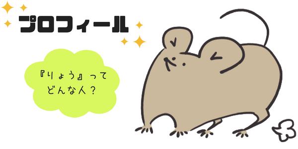 f:id:ryo_009:20180709200516p:plain