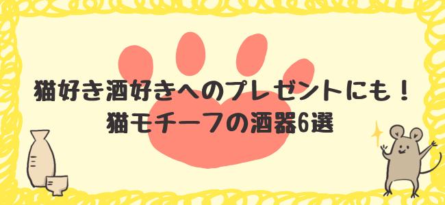 f:id:ryo_009:20180713232858p:plain