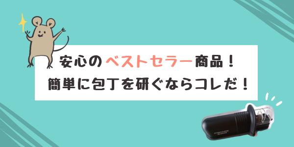f:id:ryo_009:20180728100935p:plain