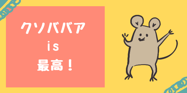 f:id:ryo_009:20180731001133p:plain