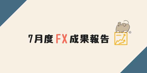 f:id:ryo_009:20180801223830p:plain