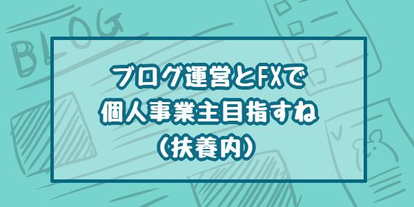 f:id:ryo_009:20180812212041p:plain