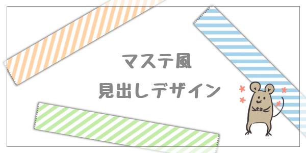 f:id:ryo_009:20180821230848p:plain