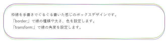 f:id:ryo_009:20180822222131p:plain