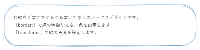 f:id:ryo_009:20180822222140p:plain