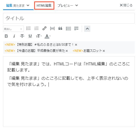 f:id:ryo_009:20180825223218p:plain