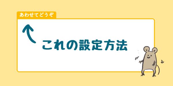 f:id:ryo_009:20180825234553p:plain