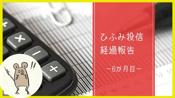 f:id:ryo_009:20180831225334p:plain