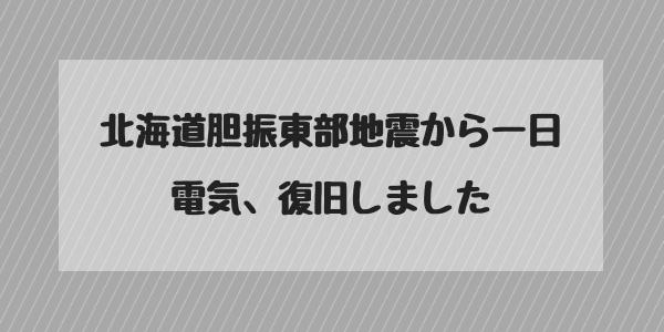 f:id:ryo_009:20180907221656p:plain