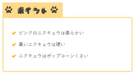 f:id:ryo_009:20180911205605p:plain
