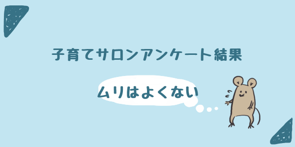 f:id:ryo_009:20180920004502p:plain