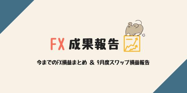 f:id:ryo_009:20180924004103p:plain