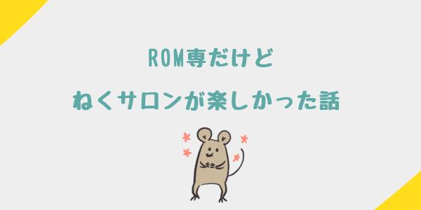 f:id:ryo_009:20181014231705p:plain