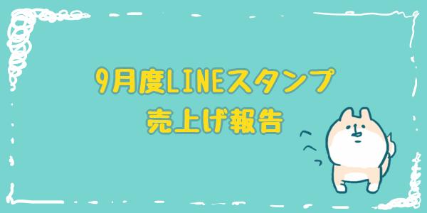 f:id:ryo_009:20181020132740p:plain