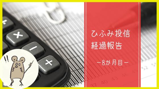 f:id:ryo_009:20181031205443p:plain