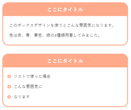 f:id:ryo_009:20181119224123p:plain
