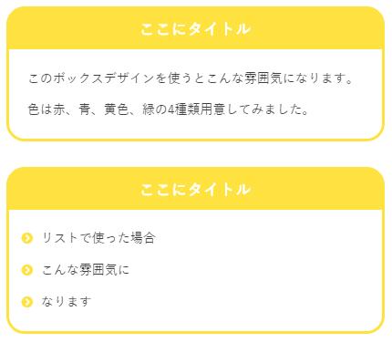f:id:ryo_009:20181119224648p:plain