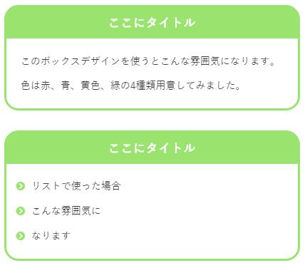 f:id:ryo_009:20181119224754p:plain