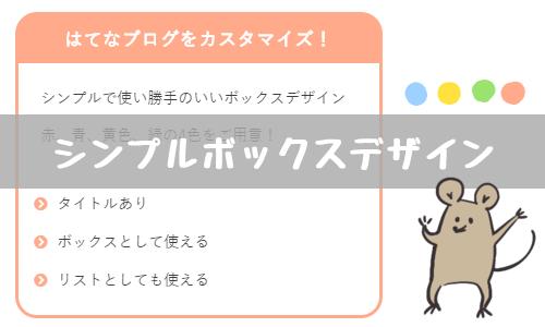 f:id:ryo_009:20181119235654p:plain