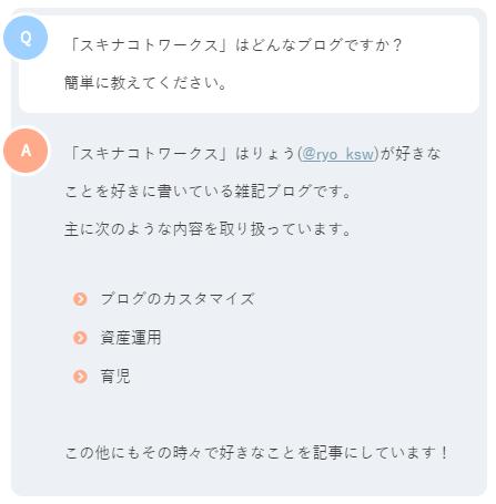 f:id:ryo_009:20181120230211p:plain