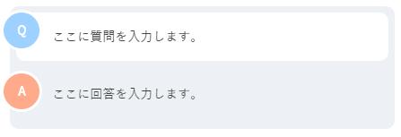 f:id:ryo_009:20181120230346p:plain