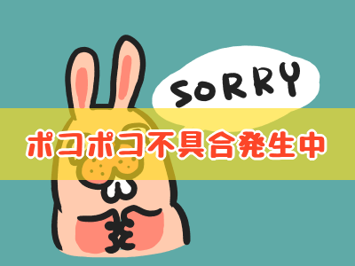 f:id:ryo_009:20181129153500p:plain