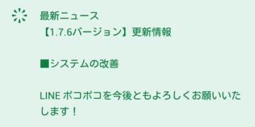 f:id:ryo_009:20181201154019p:plain