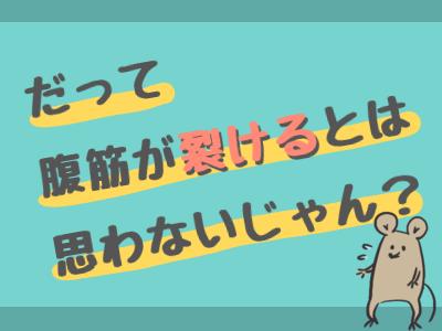 f:id:ryo_009:20181220153405p:plain