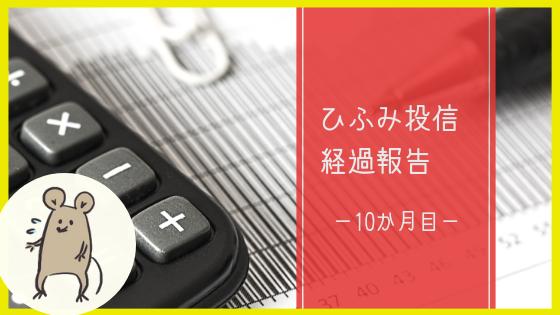 f:id:ryo_009:20190105152619p:plain