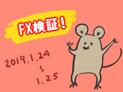 f:id:ryo_009:20190126001537p:plain