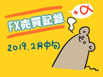 f:id:ryo_009:20190217210700p:plain