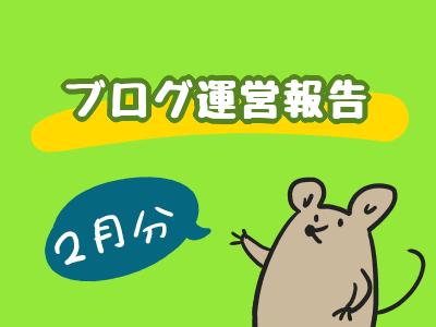 f:id:ryo_009:20190226214623p:plain