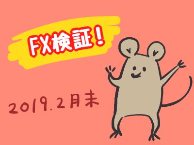 f:id:ryo_009:20190226225327p:plain